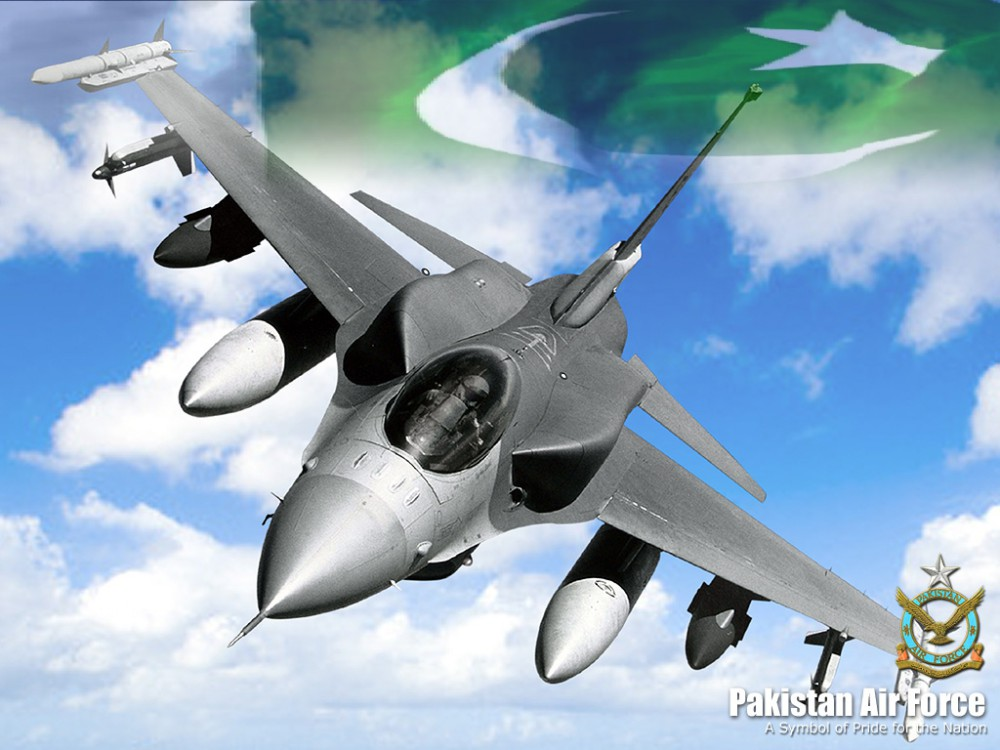 Join-Pak-Air-Force-Online-Registration-Process-2017