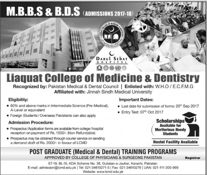 Liaquat College of Medicine and Dentistry (LCMD) Announced