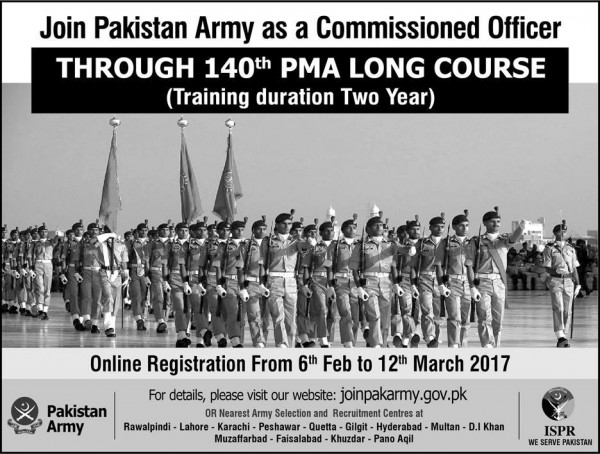 Pakistan-Army-PMA-Long-Course-2017-Online-Registration-Form-Last-Date