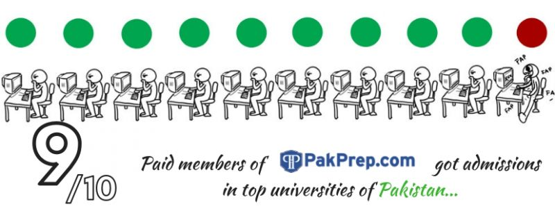 NUST NET 2 REGISTRATION DATES HAS BEEN ANNOUNCED | Pakprep Blogs