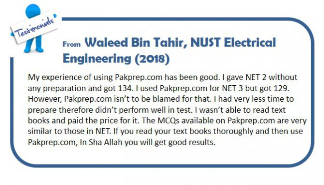 NUST NET-III REGISTRATION DATES | Pakprep Blogs